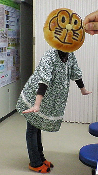 image_390.jpg