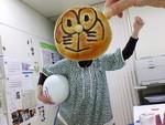 image_hirano.jpg